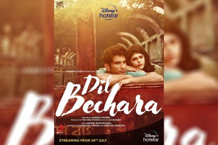 Dil Bechara Video Songs Download