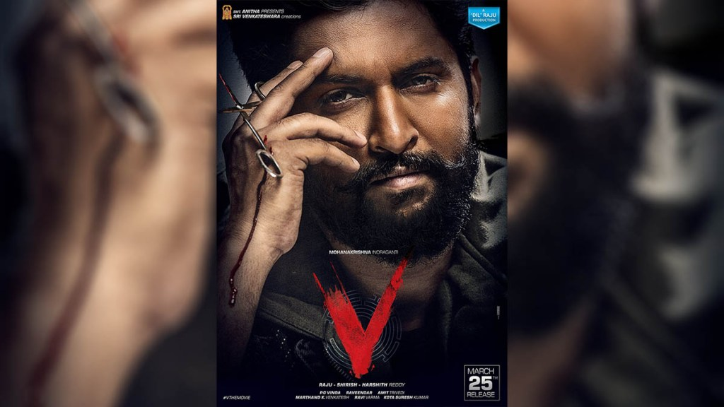 Nani V Movie video songs Download