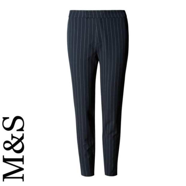 Limited Edition pinstriped tapered leg trousers, £35, M&S