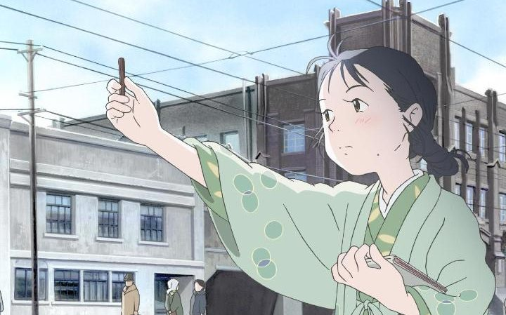 Image result for in this corner of the world