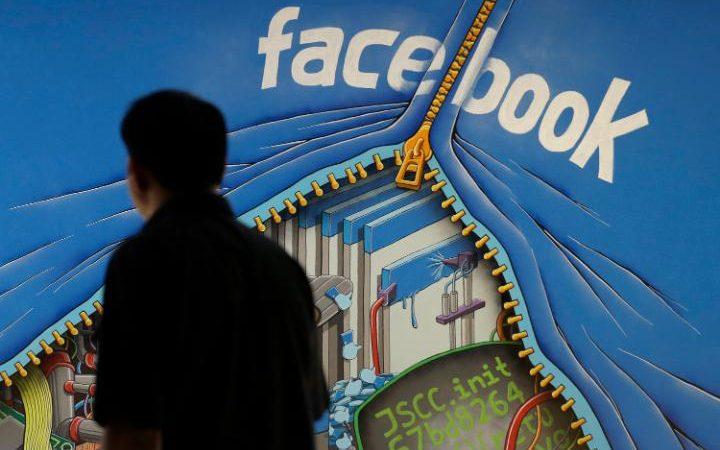 A Facebook mural