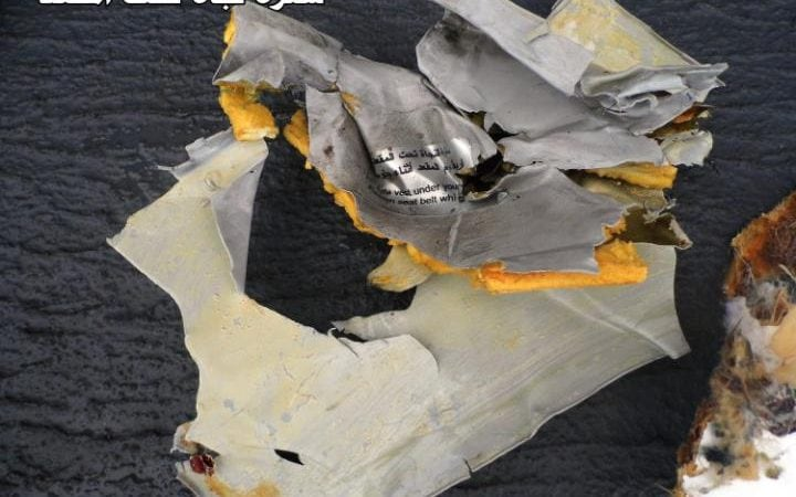 Images of the wreckage of the missing plane and some belongings of passengers from Egypt Air flight posted on facebook