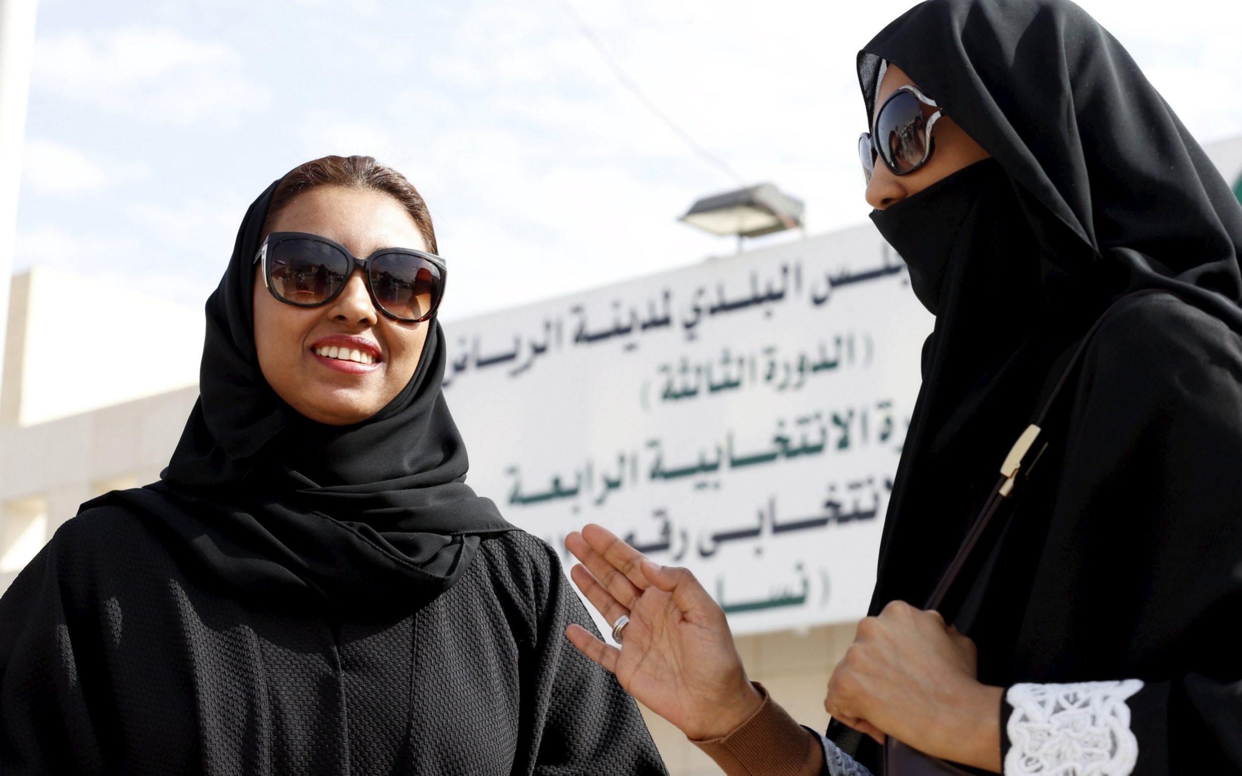 Most Saudi women are expected to cover their skin and hair