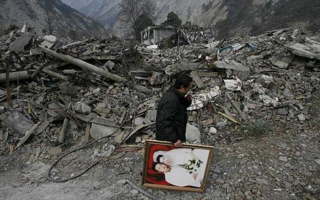Sichuan earthquake relief money spent on luxury cars