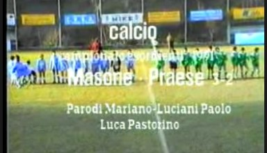 Campionato Esordienti 1991