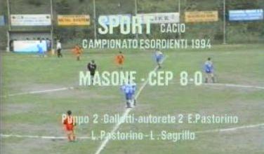 Campionato esordienti 1994: Masone - CEP