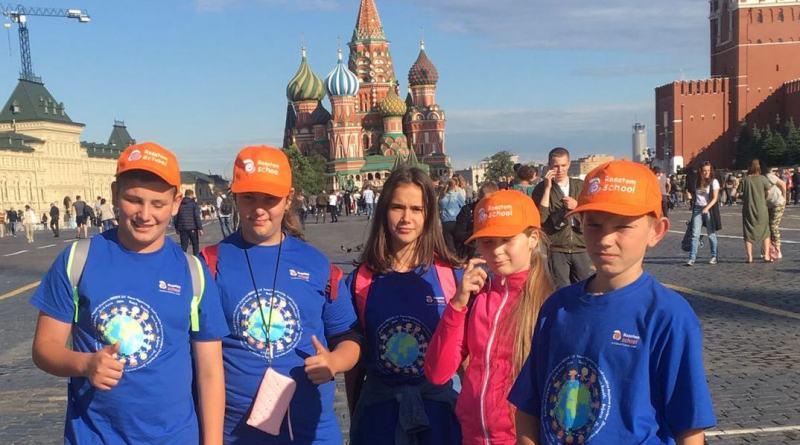 Gerjeni gyerekek Moszkvában. Fotó: atomenergiainfo.hu