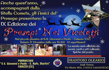 presepe-vicoletti-santianni-2016-466zx300