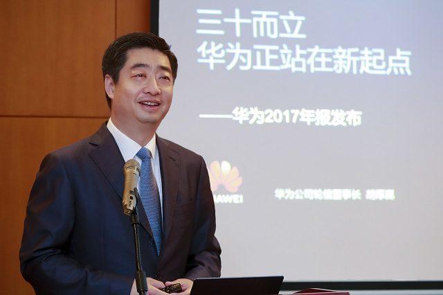 ken-hu-huawei