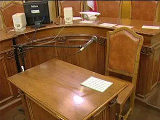 banco tribunale
