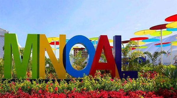 MNOAL expresa su apoyo al gobierno de Venezuela ante la nueva medida del gobierno de EE.UU. contra el país suramericano.