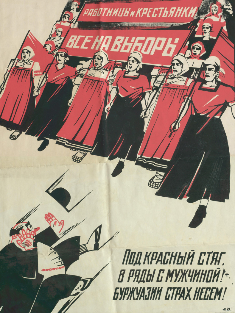 Early Soviet revolutionary poster showing worker and peasant women marching against capitalism on International Working Women