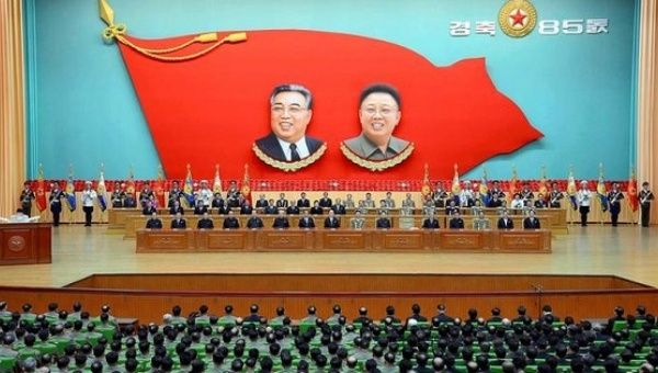 An overview of a national meeting in Pyongyang on April 24, 2017 in celebration of the 85th founding anniversary of the Korean People