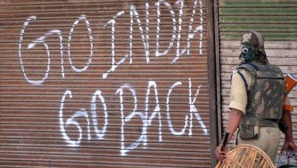 Anti-India graffiti in Kashmir