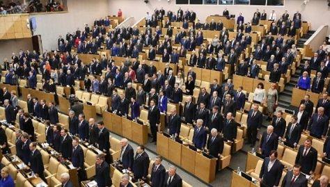 412 diputados dieron la aprobación en primera lectura a la ley contra las sanciones de EE.UU.