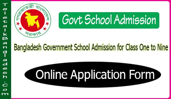 GSA Teletalk Com BD- Govt School Admission Application Form
