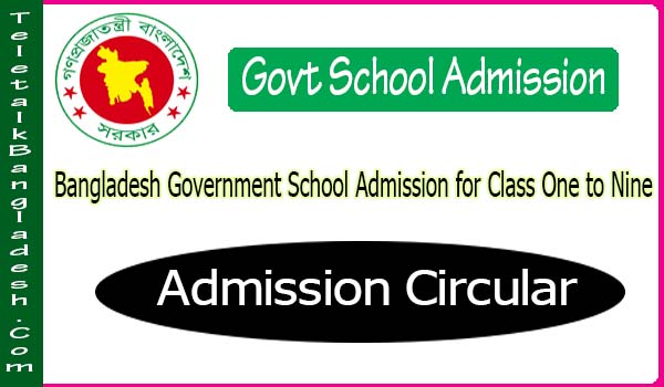 Government School Admission Circular