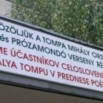 Tompa Mihály Vers- és Prózamondó Verseny
