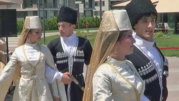 Oszét Autonóm Köztársaság
