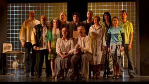 Rükverc - a Kassai Thália Színház felvétele