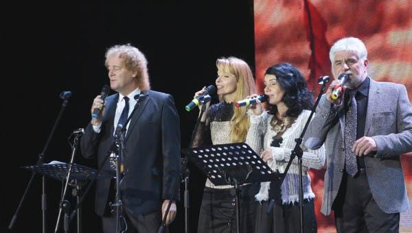 The Four Art Singers