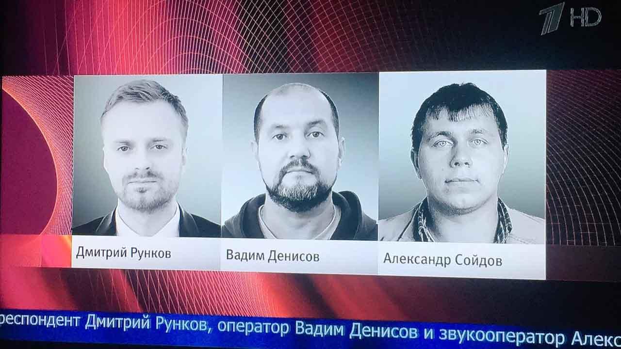 A orosz 1-es csatorna tragikusan elhunyt riporterei