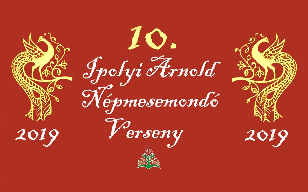 ipolyi-logo-2019