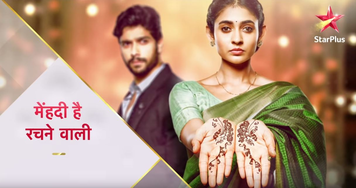 Mehndi Hai Rachne Wali Tv Show Wiki Star Plus Cast Story Roles Real Name Time And More Tellytadka