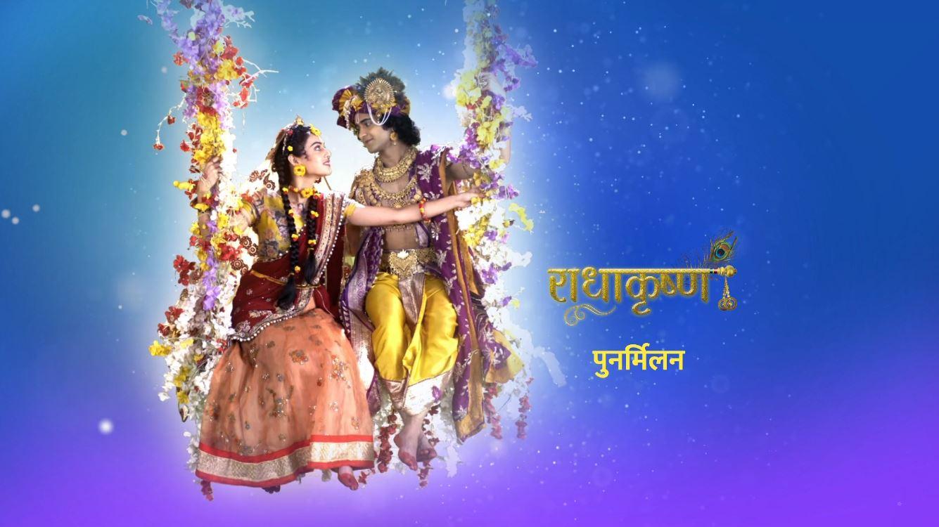 RadhaKrishn 13th October 2021 Written Episode Update: Shukracharya Takes Sam To Rishi Durvasa