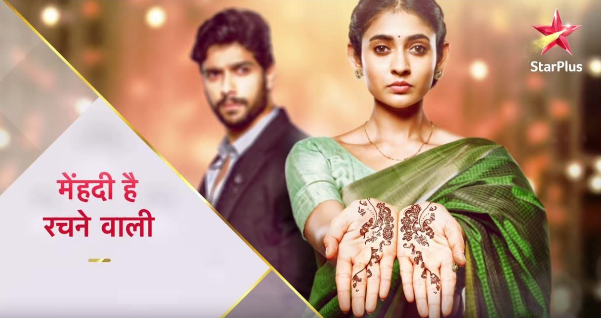 Mehndi Hai Rachne Wali 12th October 2021 Written Episode Update Raghav saves Esha
