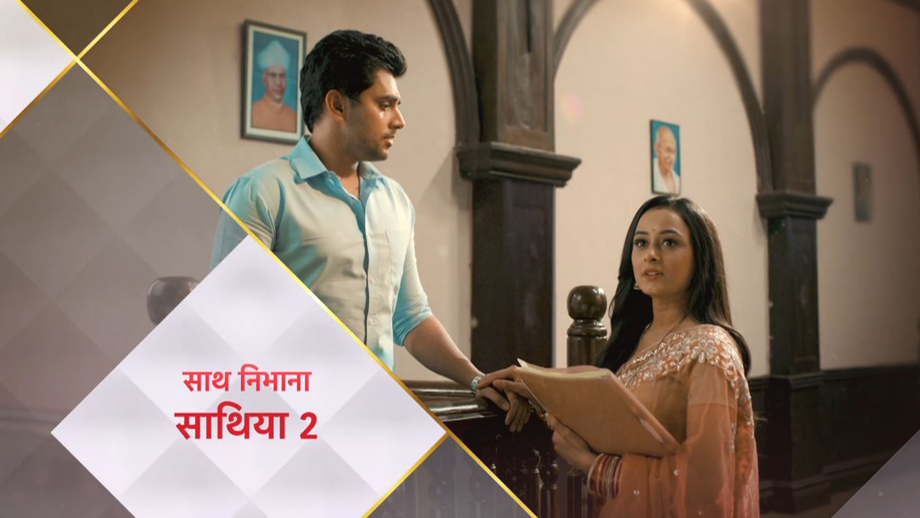 Saath Nibhana Saathiya 2 9th October 2021 Written Episode Update: Anant Returns?
