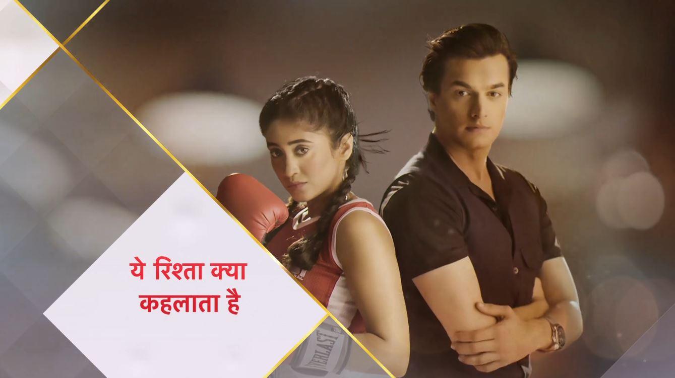 Yeh Rishta Kya Kehlata Hai 12th October 2021 Written Episode Update: Surekha insults Sirat