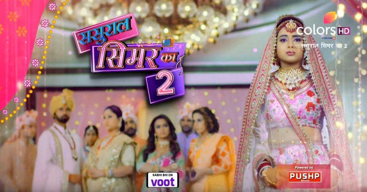 Sasural Simar Ka 2 13th October 2021 Written Episode Update: Aarav and Simar sit for havan