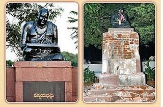 శ్రీ ఖర నామ సంవత్సర ఉగాది శుభాకాంక్షలు