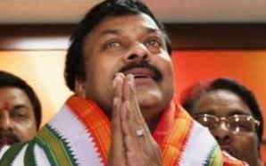Chiru Joins Congress Party