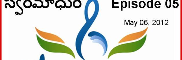 NATA-Tharanga Swaramadhuri, Episode 5, 2 of 2