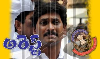 Jaganmohan Reddy Arrested