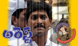 Jaganmohan Reddy Arrested