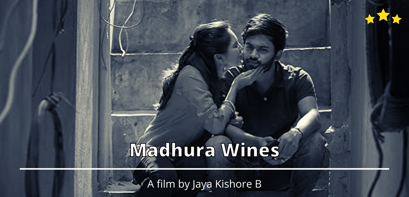 Madhura Wines Box Office Collection