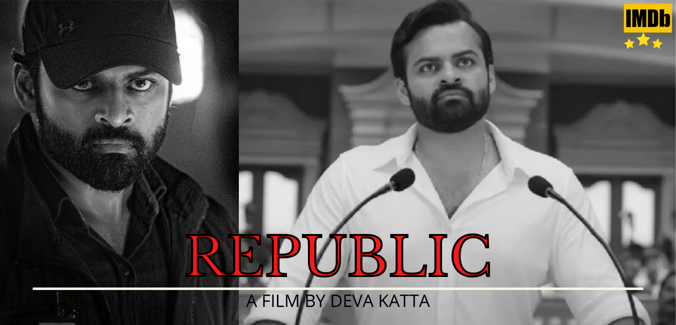 Republic 2021 Review & Rating