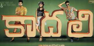 Kaadhali movie review