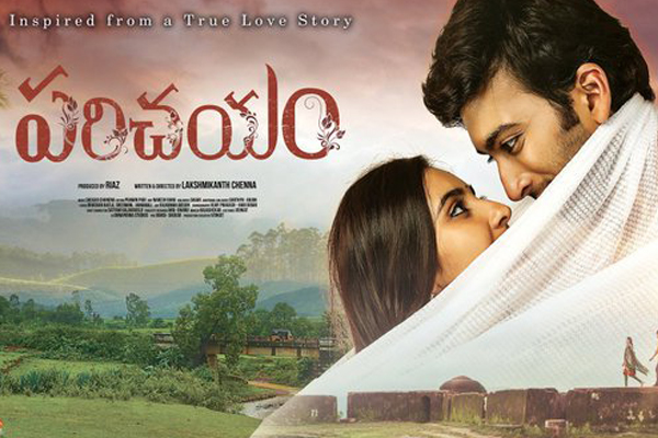 Parichayam Review