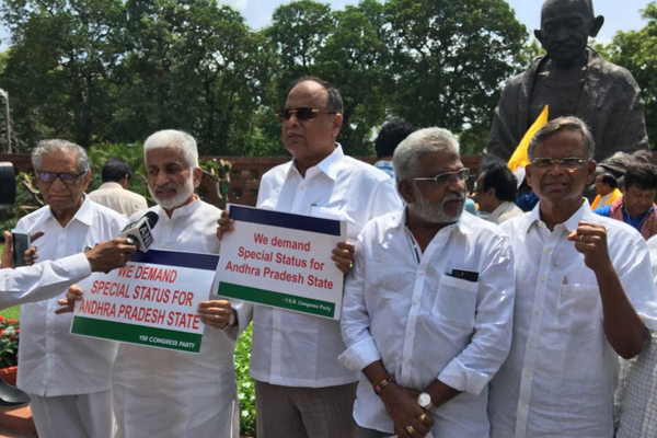 YSRCP MP's not allowed into parliament after resignations as per rules