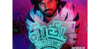 Mattu Vadalara Review
