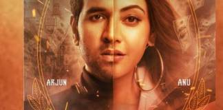 Mosagallu Movie Telugu Review