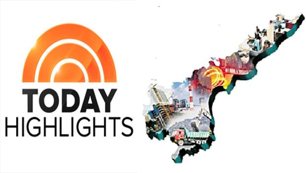 andhra pradesh news highlights today
