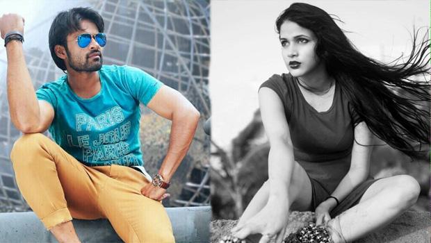 lavanya tripathi glamour role in sai dharam tej and vv vinayak movie