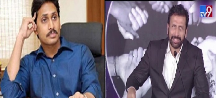 tv 9 support to paawan kalyan and chandrababu against ysrcp