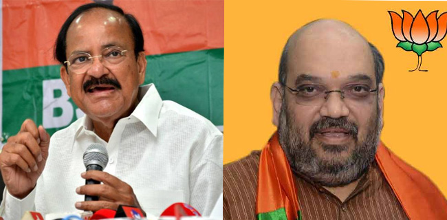 Venkayya is the BJP party on TDP party