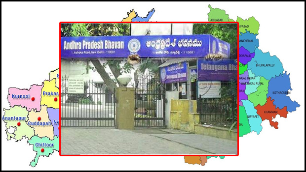 andhra pradesh and telangana fight for resident commissioner bungalow